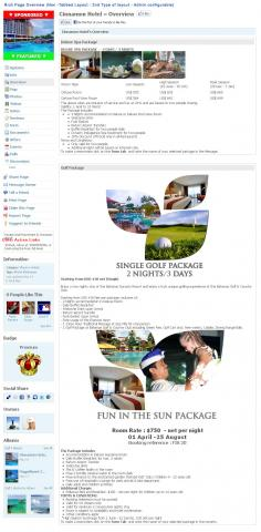 Rich Page Overview (Non -Tabbed Layout : 2nd Type of layout - Admin configurable)