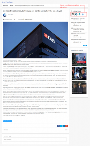 News View Page