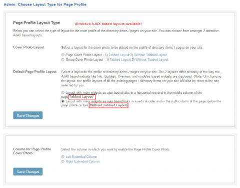Admin: Choose Layout Type for Page Profile
